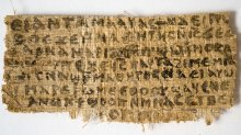 "In this papyrus, Jesus mentions ""my wife"" and suggests she is his disciple"