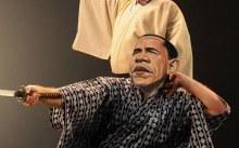 obama-kabuki-sm