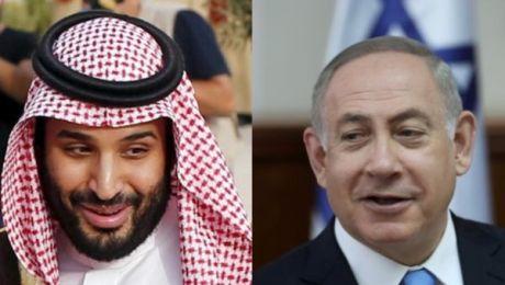 Crown Prince Salman Netanyahu